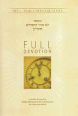 Chasidic Heritage Series | Full Devotion