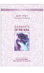 Chasidic Heritage Series | Garments Of The Soul