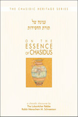 Chasidic Heritage Series | On The Essence Of Chassidus