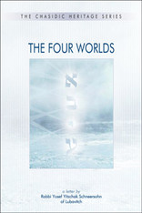 Chasidic Heritage Series | The Four Worlds