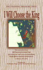 Chassidic Treasure Chest | I Will Choose the King