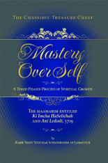Chassidic Treasure Chest | Mastery over self