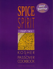 Cookbook: Spice and Spirit | Passover