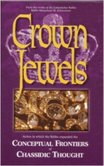 Crown Jewels | 1-2