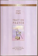 Chasidic Heritage Series   Tract on Prayer