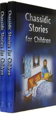 Chassidic Stories For Children (2 Vol.)