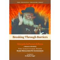 Chassidic Treasure Chest | Breaking Through Barriers: Margela bePumei deRava