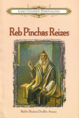 Early Chassidic  Personalities | 2 | Reb Pinchas Reizes