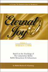 Eternal Joy | 1