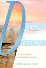 From Dawn to Daylight