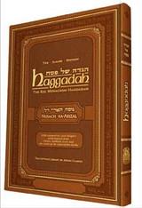 Haggadah | Gutnick Edition | Nusach Ari