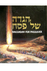 Haggadah | Kleinman Artwork | Large