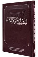 Haggadah | The Passover Haggadah | Deluxe edition