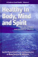 Healthy In Body, Mind and Spirit | 2