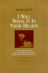 I Will Write It In Their Hearts | Volume 5