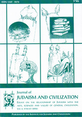 Journal of Judaism and Civilization | 4