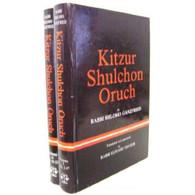 Kitzur Shulchan Aruch   English, 2 vols.