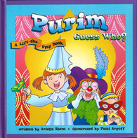 Purim Guess Who? Lift the flap book