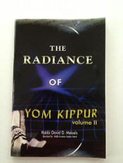 Radiance of Yom Kipur