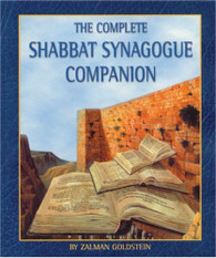 Shabbos Synagogue Companion