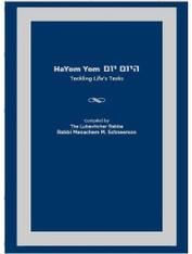 Tackling Life's Tasks | Hayom Yom, new print