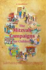 The Mitzvah Campaigns | Children's book