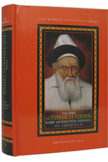 The Rebbeim Biography Series | The Tzemach Tzedek
