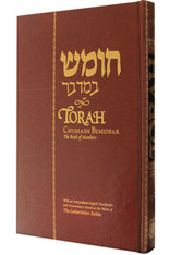 TORAH The Rebbe's Chumash | Bamidbar