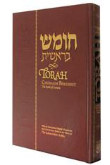 TORAH The Rebbe's Chumash | Bereishit