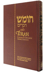 TORAH The Rebbe's Chumash | Devorim