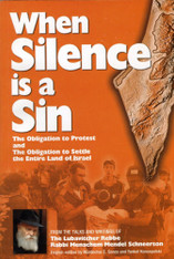 When Silence is a Sin