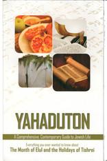 Yahaduton: Contemporary guide to Jewish life   Elul End The Holideys Of Tishrei