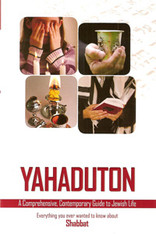 Yahaduton: Contemporary guide to Jewish life   Shabbat