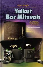 Yalkut Bar Mitzvah