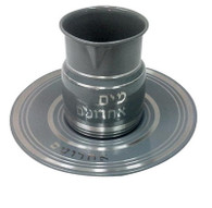 Mayim Acharonim set, Stainless Steel