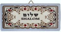 CERAMIC SHALOM ELEGANT SIGN