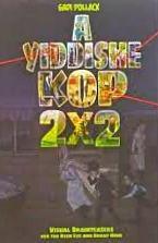 A Yiddishe Kop 2x2