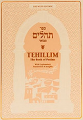 Tehillim | Book of Psalms, with Explanatory Translation & Insights
