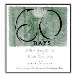shimon jacobson - 60 days guide to high holy days
