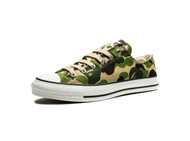 BAPE ABC GREEN CAMO APESTA LOW