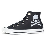 Mastermind Japan x Converse All Star 100 Z Hi 1CK666