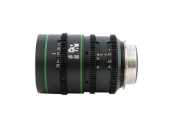 PS-Zoom 18-35 T2.0 PL-Mount