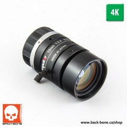 Back-Bone 2/3″ 12MM 5MP ULTRA LOW DISTORTION