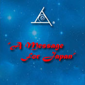A Message for Japan - 2 CD Set