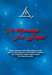 A Message for Japan - DVD