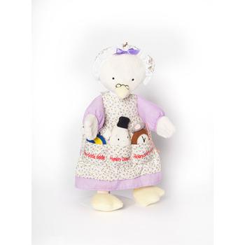 Nursery Verse Dolly Pockets