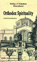 Orthodox Spirituality: A Brief Introduction