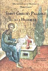 Saint Gregory Palamas as Hagiorite