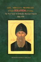 Saint Seraphim of Viritsa - Life, Miracles, and Prophecies