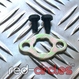 PITBIKE / ATV FRONT SPROCKET RETAINER - 17mm